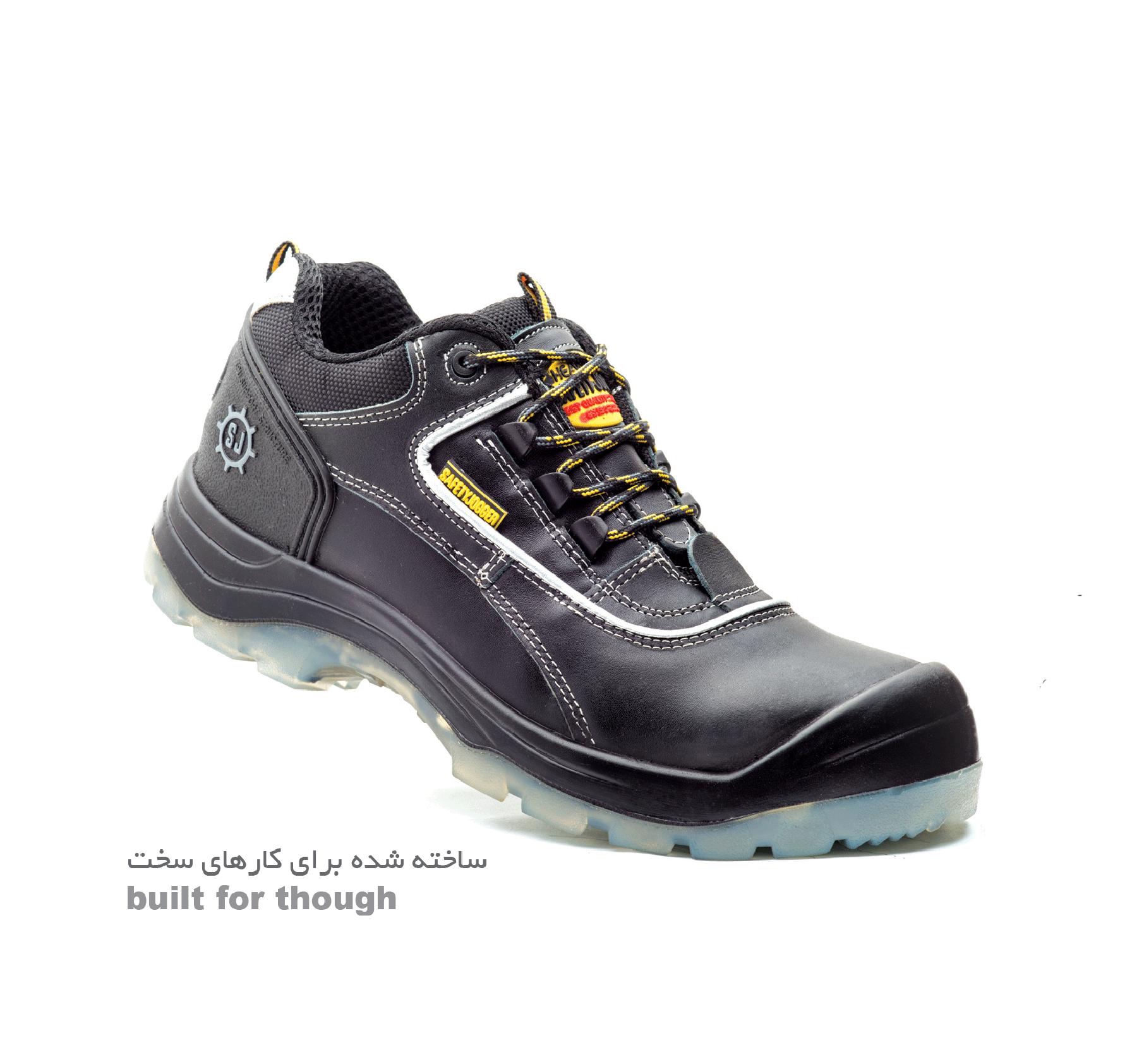 کفش جوگر مشکی