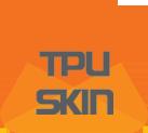 زیره تی پی یو Tpu skin